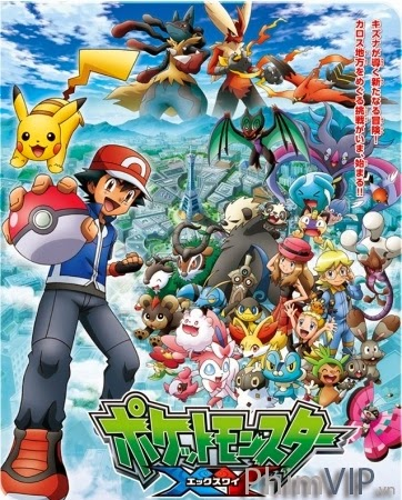 Pokemon - Season 18