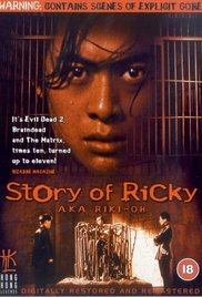 Riki-Oh The Story of Ricky