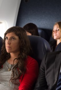 The Flight Before Christmas (2015)