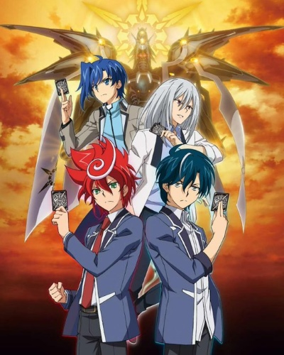 Cardfight!! Vanguard G- Z