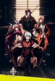 Chronos Ruler - Season 1