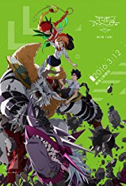 Digimon Adventure Tri. 2: Decision