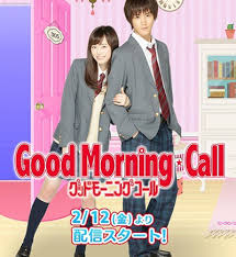 Good Morning Call - Season 2