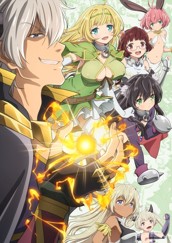 How Not to Summon a Demon Lord - Season 1