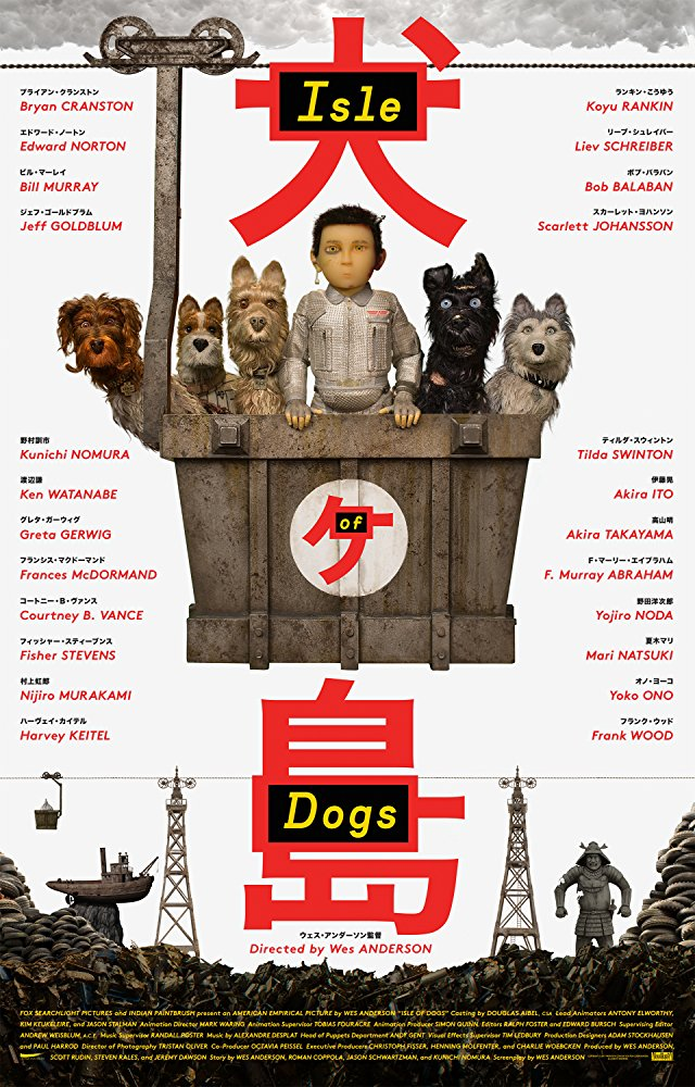 Isle of Dogs (2018)