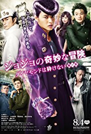 JoJo's Bizarre Adventure Diamond Is Unbreakable – Chapter 1