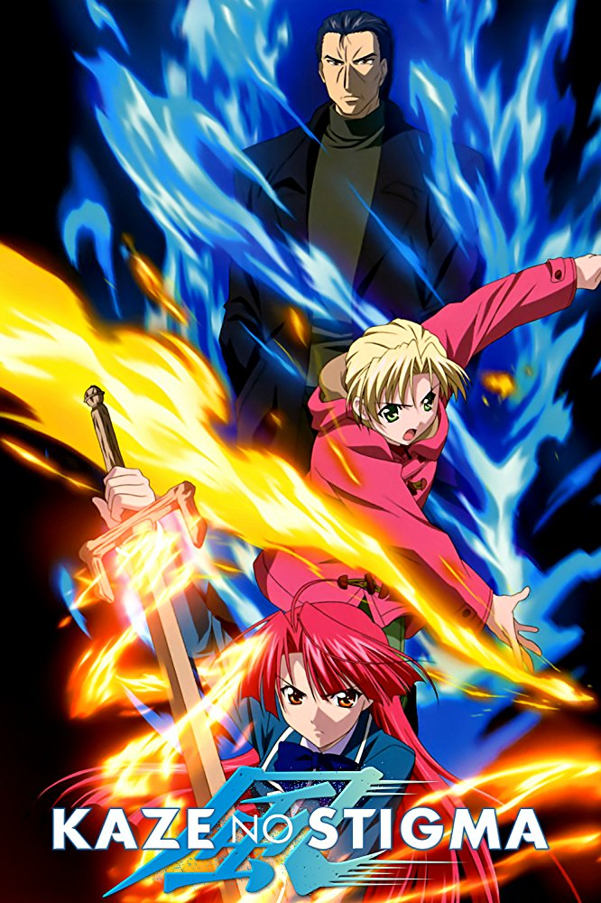 Kaze No Stigma - Season 1
