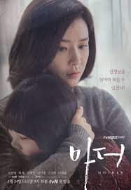 Mother (Korea Drama)