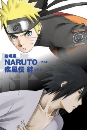 Naruto Shippuuden Movie 2 Bonds