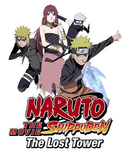 Naruto Shippuuden Movie 4 The Lost Tower