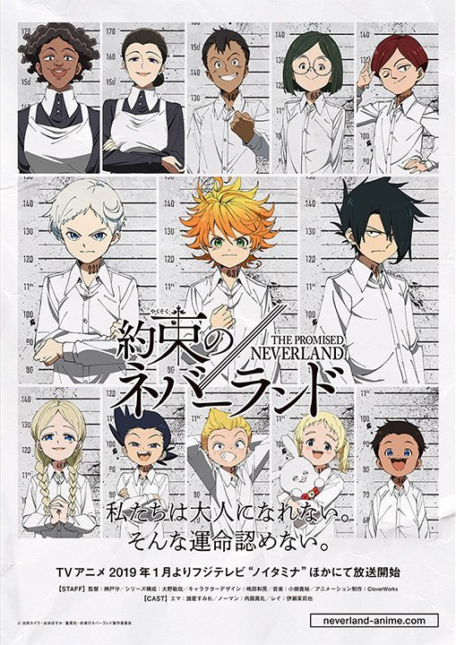 The Promised Neverland - Season 1