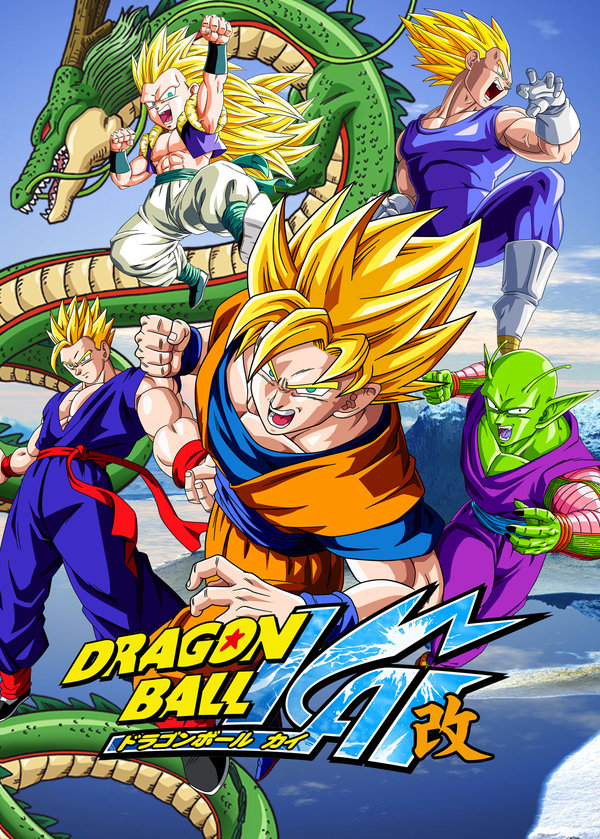 Dragon Ball Z Kai - Season 4