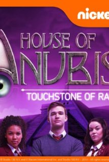 House of Anubis Touchstone of RA