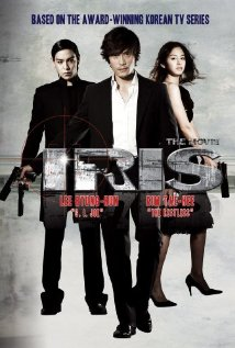 Iris The Movie