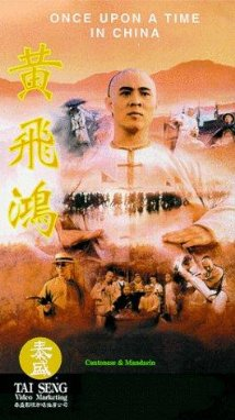 Jet Li Once Upon A Time In China 1