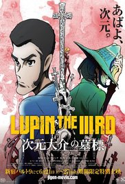Lupin the Third Jigens Gravestone