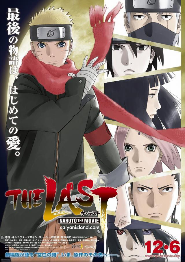 The Last: Naruto The Movie