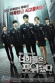 Youre All Surrounded