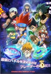 Beyblade: Metal Masters (English Audio)