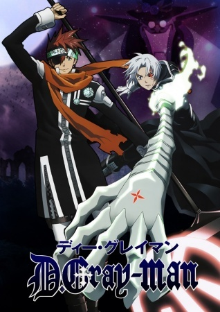 D Gray Man - Season 1