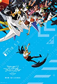 Digimon Adventure Tri. 6