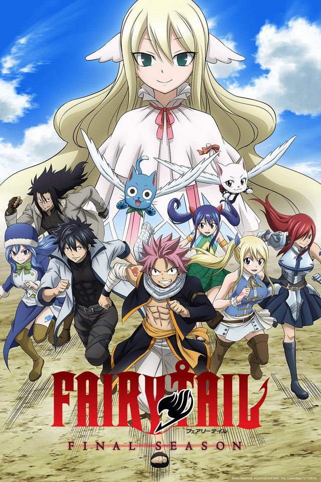 Fairy Tail - Season 8