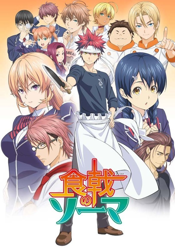 Food Wars: Shokugeki no Soma  - Season 4