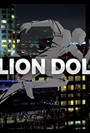 Million Dollar Mile - Season 1