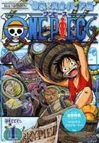 One piece - Season 06 - Vol.01 (English Audio)